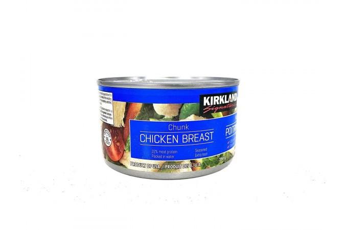 Kirland Chicken Breast 354g